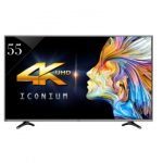 55 inch Featured